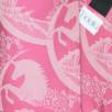 Onbuhimo V2 Fidella Unicorn Tale Rose Edition Limitée